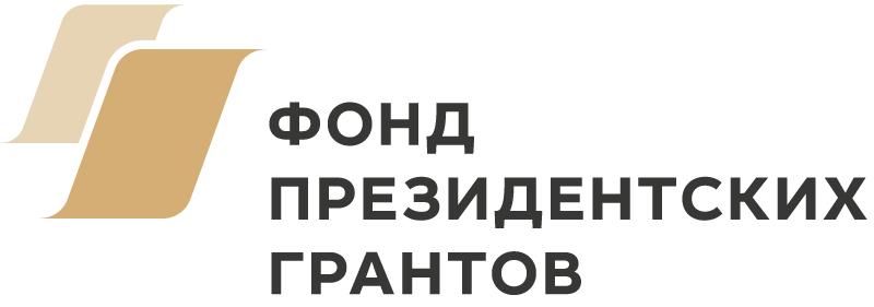 Фонд-оператор президентских грантов по развитию гражданского общества (Белый логотип)