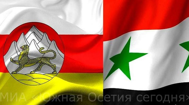 """МИА """"Южная Осетия сегодня"""". Политолог: сирийско-югоосетинское сотрудничество будет играть значительную роль"""