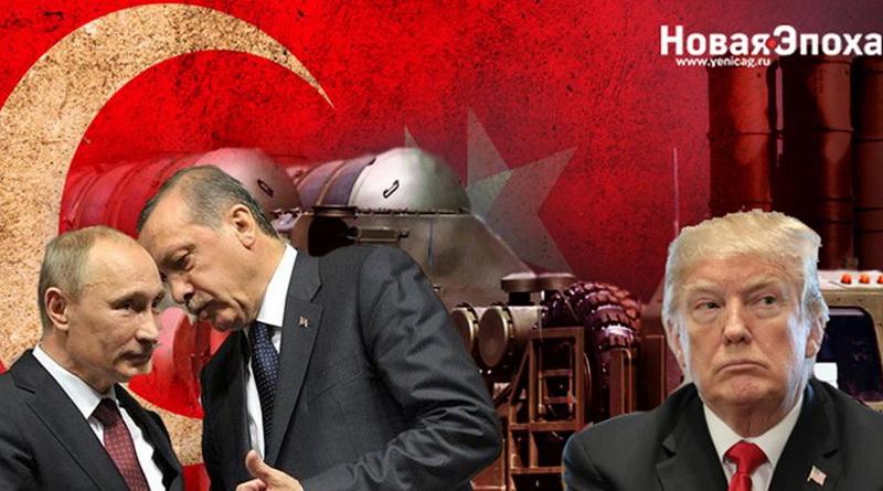 Новая Эпоха. «США не смогут навредить российско-турецким отношениям» - мнение экспертов