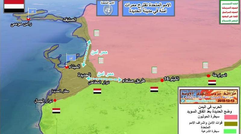 ЦСК. Хасан Заид бен Акилдоктор Хасан Заид бен Акил. Перспективы йеменского единства