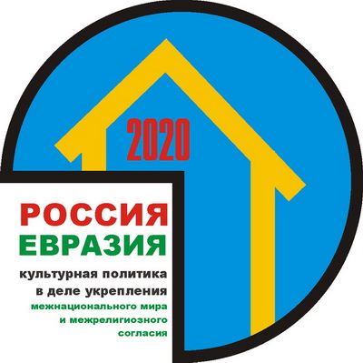 ФЕКТОН - Логотипы - 2020 - РУС_400