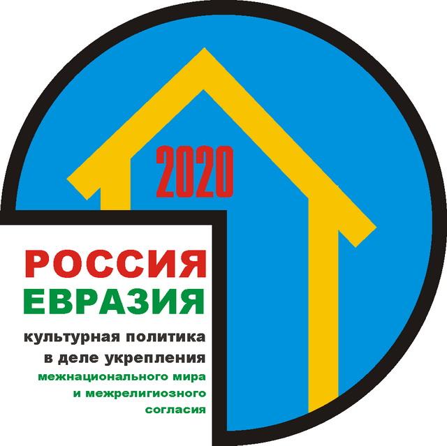 ФЕКТОН - Логотипы - 2020 - РУС_640