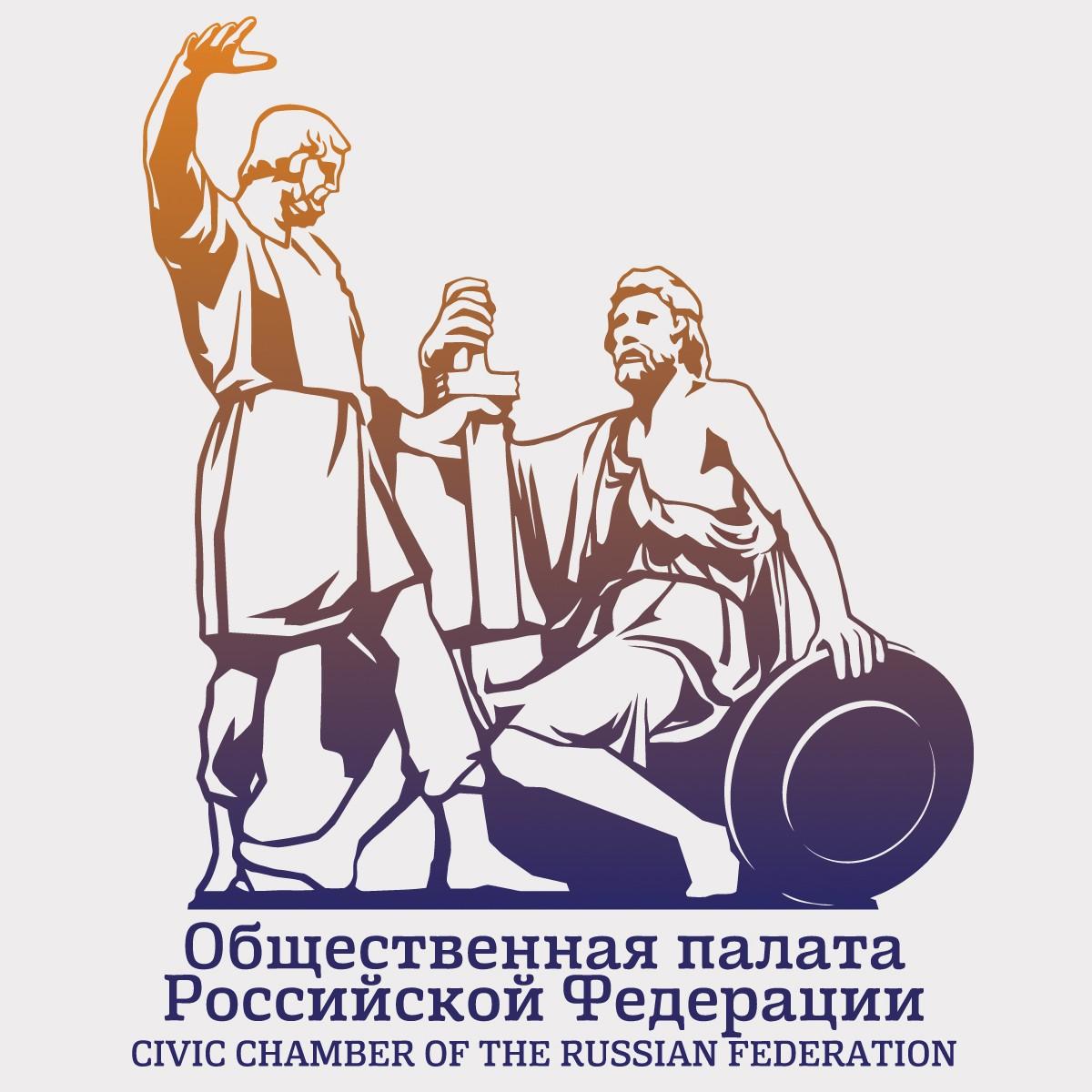 Общественная палата Российской Федерации — логотип
