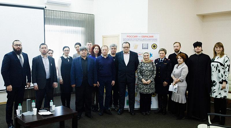 """Проект """"Россия-Евразия"""" в Биробиджане"""