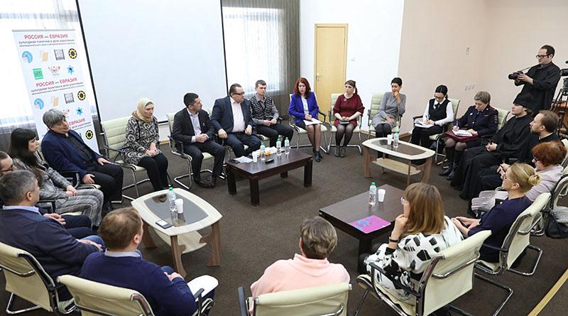 Положительным опытом работы с мигрантами может поделиться ЕАО с регионами России