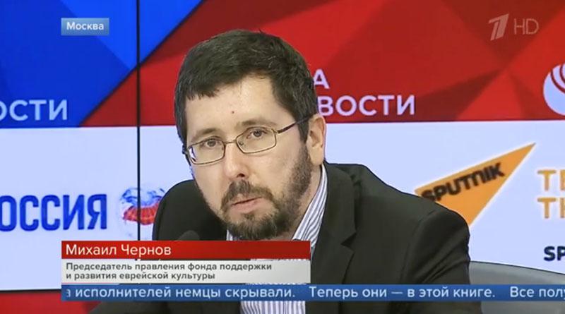 Михаил Чернов. Опубликованный российскими историками доклад о латышских эсэсовцах вызвал отклик в Канаде и США