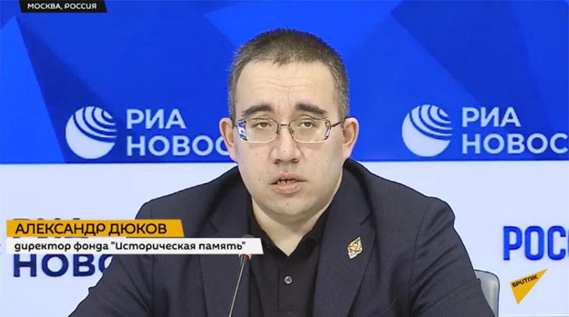 Александр Дюков. СК России призвали проверить ветеранов латышского легиона СС