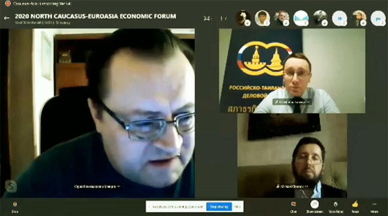 Выступление Юрия Шевцова на конференции 09.11.2020