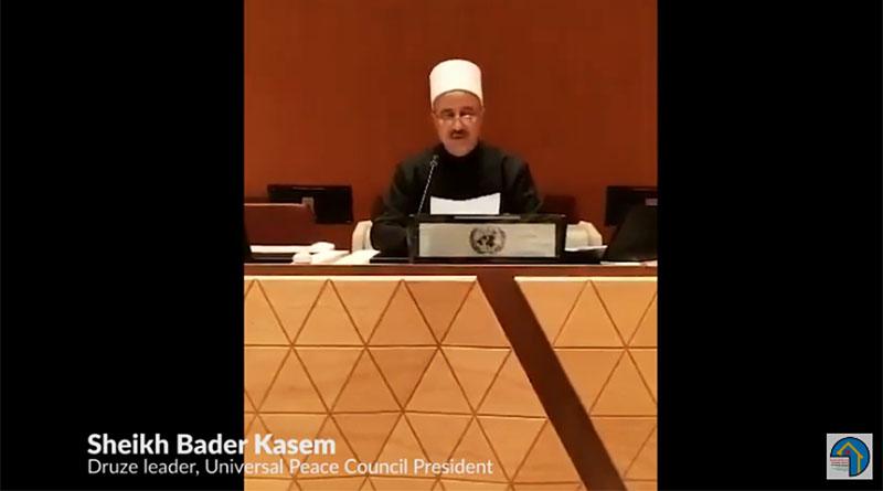 Шейх Бадер Касем. «О разделе Ближнего Востока и его последствиях для межнациональных отношений»